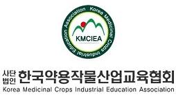 도시농업 전문인력 양성교육 (귀농귀촌기본교육포함) 21년 5기 교육생 모집